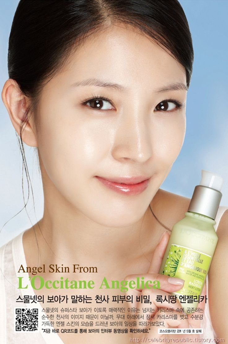 Figure 30 Foreign Celebrity Skin Care Ad