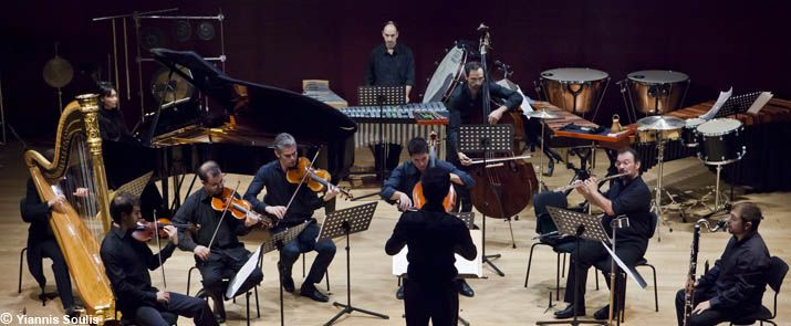 """""""Minima – Maxima"""" Ergon Ensemble"""