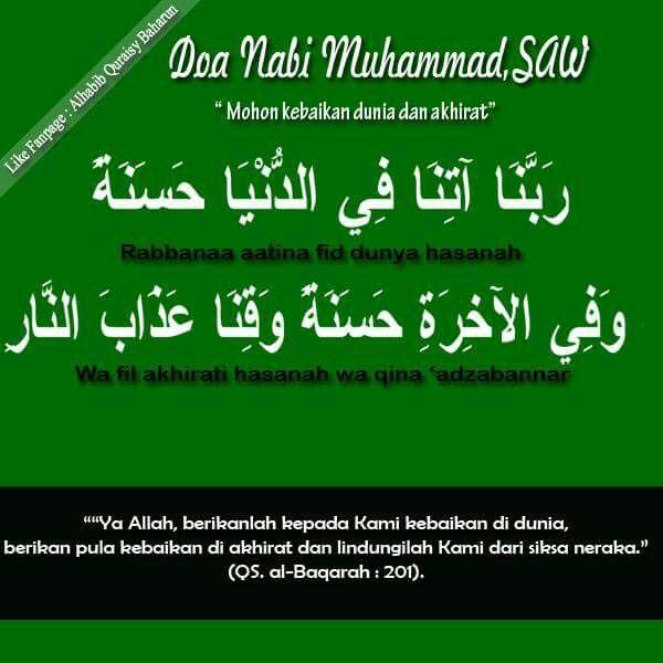 Do'a nabi muhammad saw