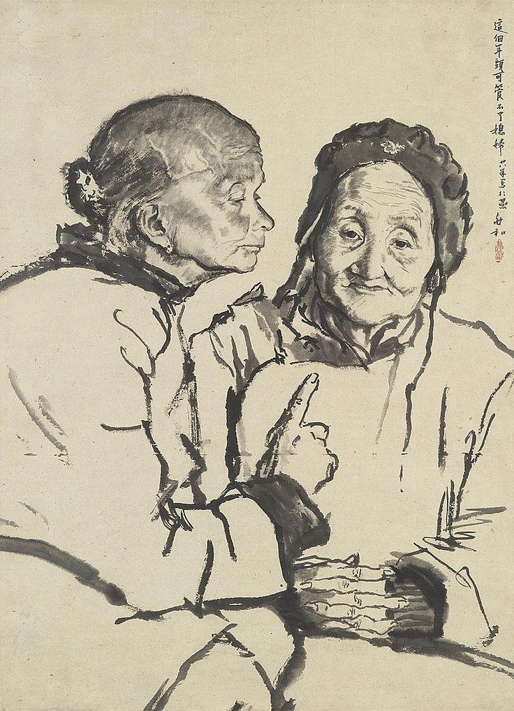 Jiang Zhaohe (Chinese: 1904-1986)