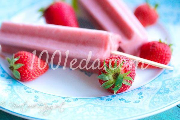 Домашнее мороженое с фруктами из трех ингредиентов