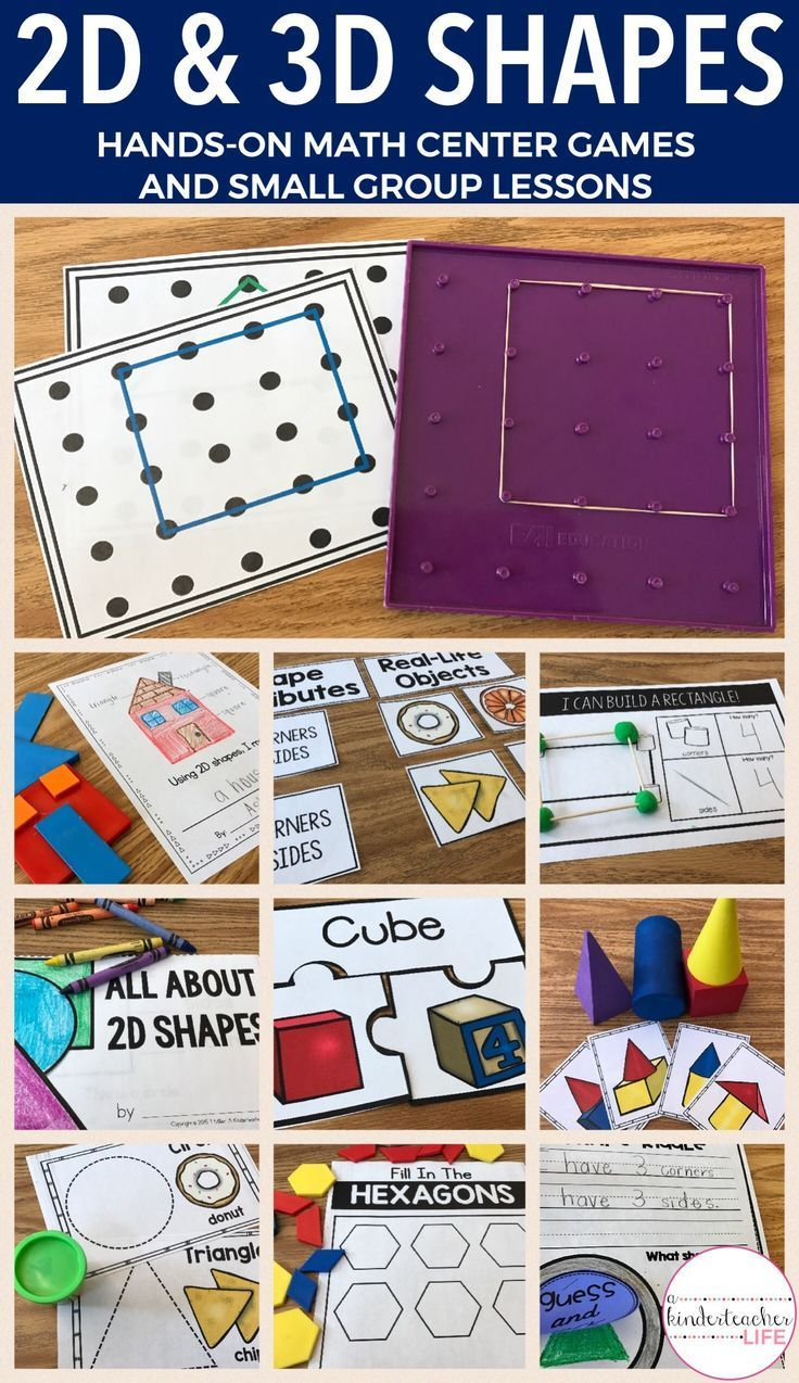 Activities for teaching students to identify the name and the attributes of 2D and 3D shapes using hands-on activities, sorting worksheets and an interactive PowerPoint Game