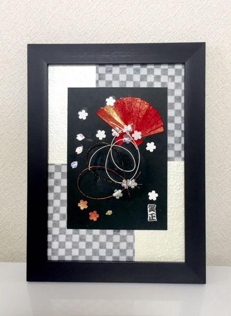 ハンドメイドマーケット minne(ミンネ)  貼り絵のお正月飾り