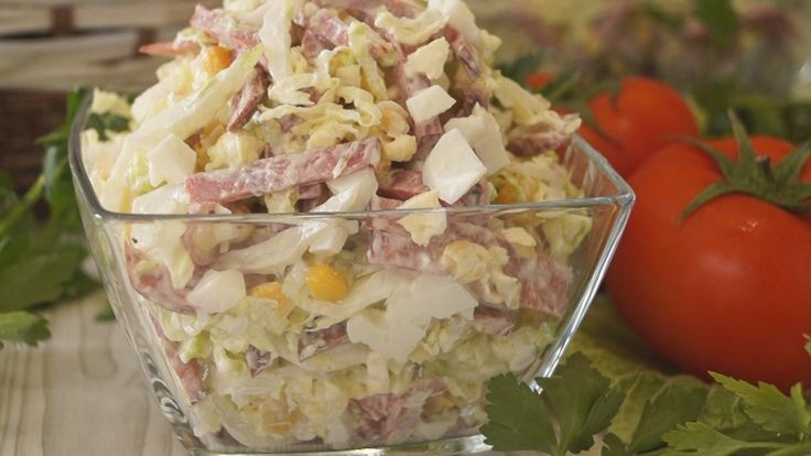 Салат с Пекинской капустой и колбасой. Невероятно просто и ООочень Вкусно!