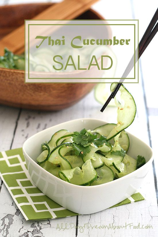 Love Thai food but not the added sugar? This light summer salad will make your taste buds sing. Low Carb and paleo friendly!