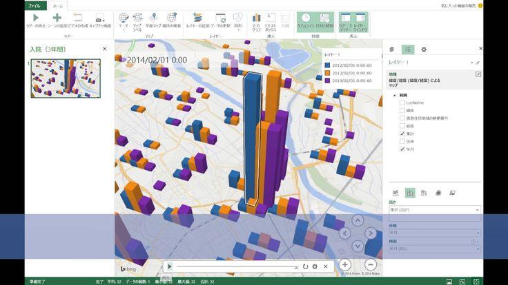 Power Map デモ : 医療圏の病診連携をより効率的にするためのデータ活用 (埼玉県済生会栗橋病院様導入事例)