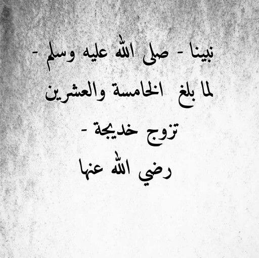 ♥اللهمّ صل على سيدنا محمد ♥