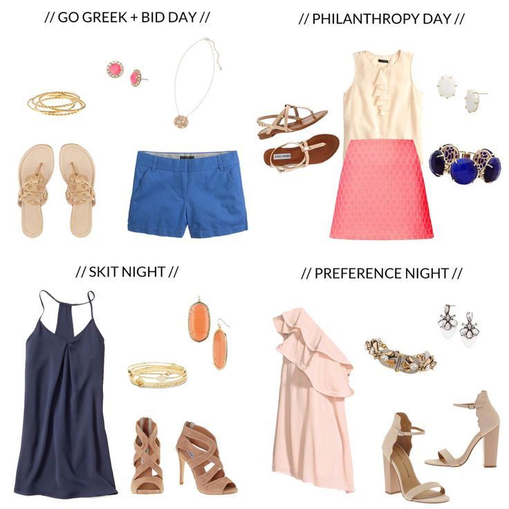 What to wear to Texas A&M Sorority Recruitment