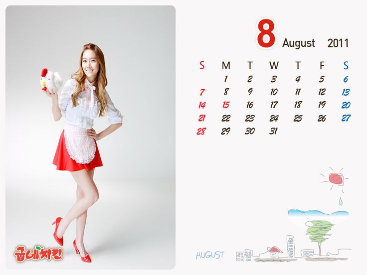 Snsd Jessica calendar 2011 8th of August