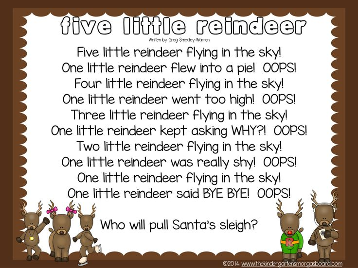 Best 25+ Silly poems ideas on Pinterest   The poem ...