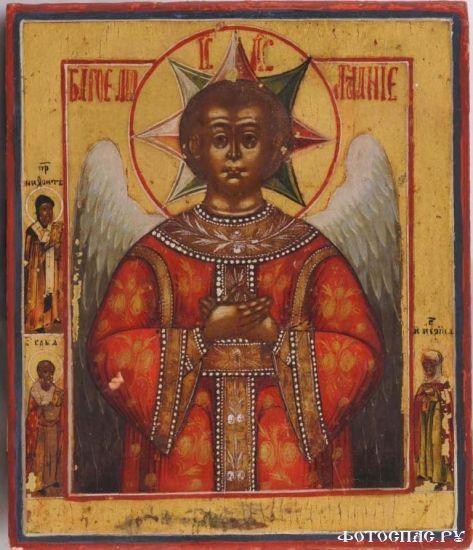 Спас  Благое молчание со св.Нифонтом, Ириной и Саввой  Россия, Сибирь, начало…