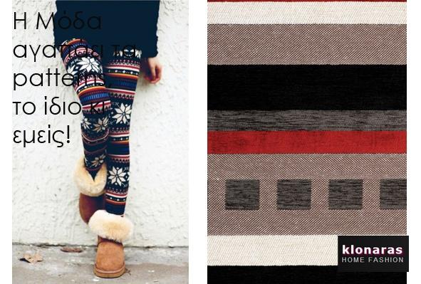 #ethnic #stripes #sofa #home #decoration  RAVVENA  07/Red-Black 180x200, 180x260, 180x300