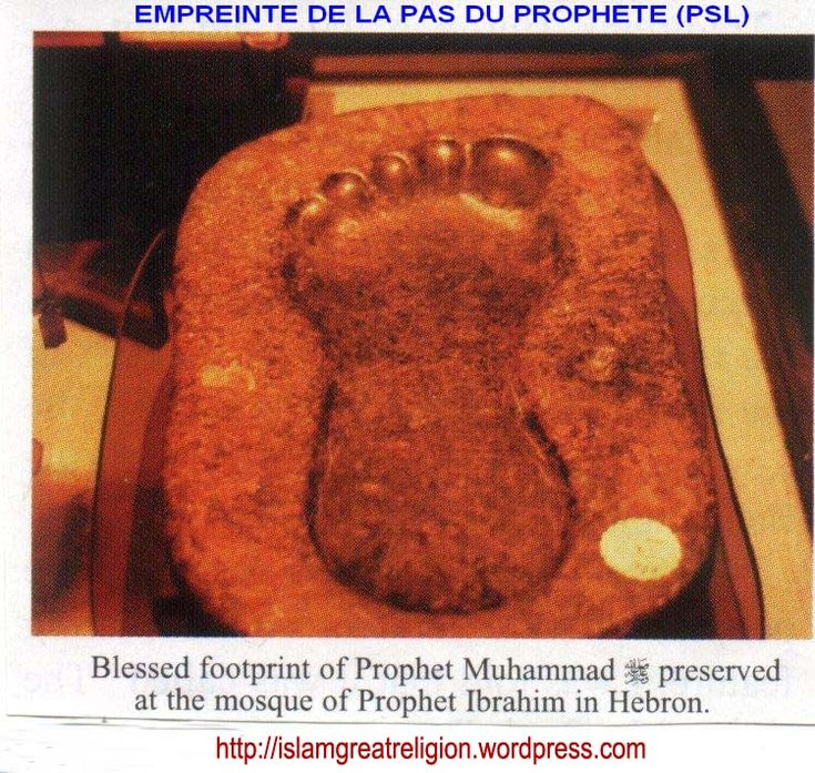 Prophet Muhammad [pbuh] Slippers and Foot print