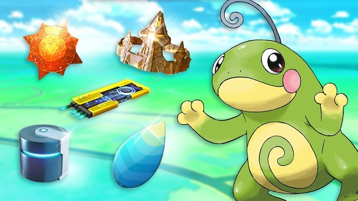 Pokemon Go: Evolution Items and How to Use Them See every special evolution item including the Metal Coat Sun Stone Dragon Scale Upgrade and King's Rock and the Pokemon they evolve in Pokemon Go.     For more on Pokemon Go check out our full wiki guide on IGN @ http://ift.tt/2raU39u May 22 2017 at 08:26PM  https://www.youtube.com/user/ScottDogGaming