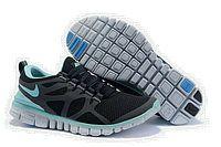 Kengät Nike Free 3.0 V3 Naiset ID 0005