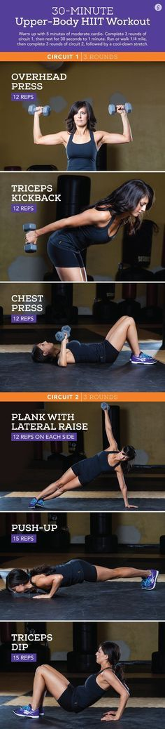 The Quick and Dirty Upper-Body Workout, via Greatist and Fitnessista