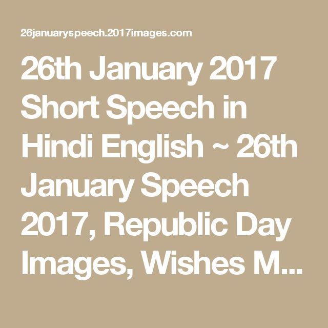 short speech on republic day