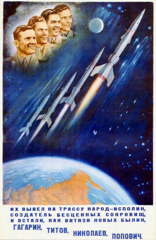 CCCP Space posters.