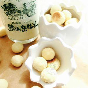 Wang Zai Mini Milk Biscuits