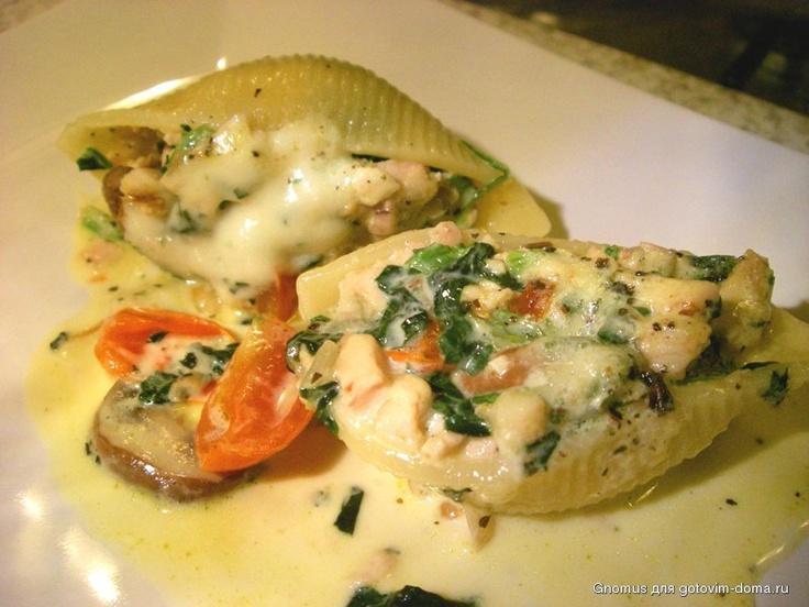 Конкильони с курицей и овощами в сливочном соусе • Макароны, каннелони, лазанья и т.п.