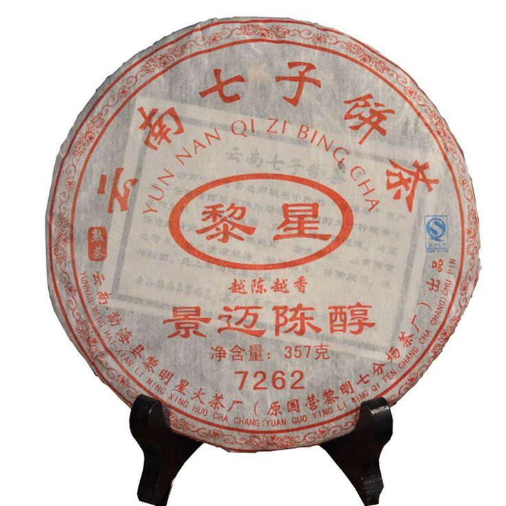 $23.86 (Buy here: https://alitems.com/g/1e8d114494ebda23ff8b16525dc3e8/?i=5&ulp=https%3A%2F%2Fwww.aliexpress.com%2Fitem%2FYunnan-puer-tea-King-Michael-Chen-alcohol-7262-ripe-tea-cake-Super-cooked-pu-erh-tea%2F32694927076.html ) Yunnan puer tea King Michael Chen alcohol 7262 ripe tea cake Super cooked pu-erh tea Liming tea factory for just $23.86