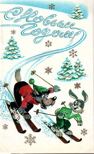 'Happy New Year!' – Russian vintage postcard, 1981, artist V. Sviridov #illustrations