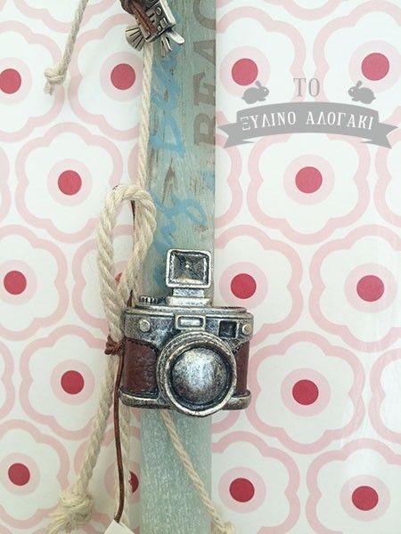 Πασχαλινή λαμπάδα Vintage Φωτογραφική Μηχανή (γαλάζιο)