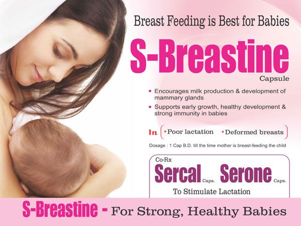 S-Breastine Capsule S-Breastine is best for Strong, Healthy Babies  #SearchPharma 's  #S-Breastine Capsule best for #lactation #deformedbreasts #breastfeeding. Support & development in early growth, mammary glands and strong #immunity in babies.