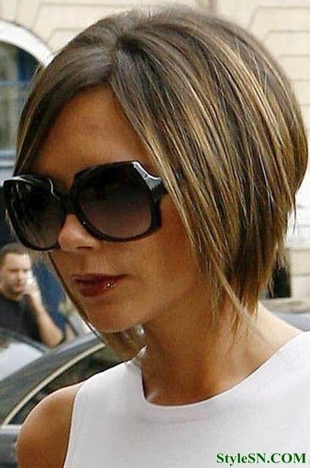 Short Hair Styles For Women 2014 | StyleSN