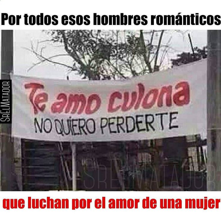 Qué nunca se pierda el romanticismo. . . #SábadosDeDespecho #Romántico #Romanticismo #Amor #culona #novia #despecho #AmorEs #cartel #detalles #poeta #poesía #SrElMatador www.srelmatador.com #Foto