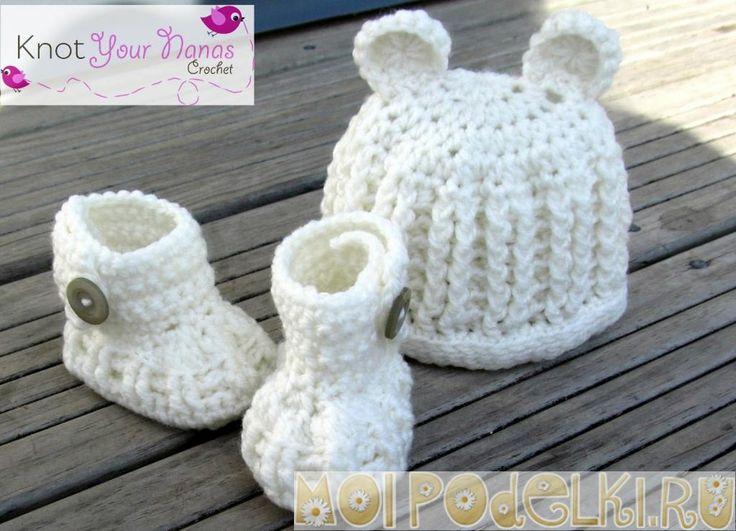 Вязание для новорожденных крючком: Шапочка | Вязание для детей #moipodelki #моиподелки http://moipodelki.ru/article/view/vyazanie_dlya_novorojdennih_kryuchkom_shapochka-163.html