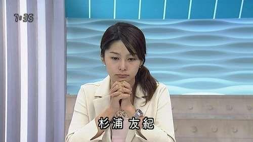 Yuki SUGIURA