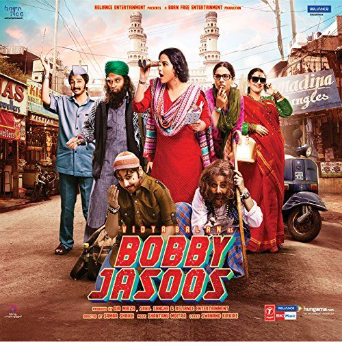 Rating : Excellent (4.2/5) Genre : Mystery Year : 2014 Running time : 1 hour 57 minutes Director : Samar Shaikh Cast : Vidya Balan, Ali Fazal, Supriya Pathak, Tanvi Azmi, Rajendra Gupta, Zarina Wah…