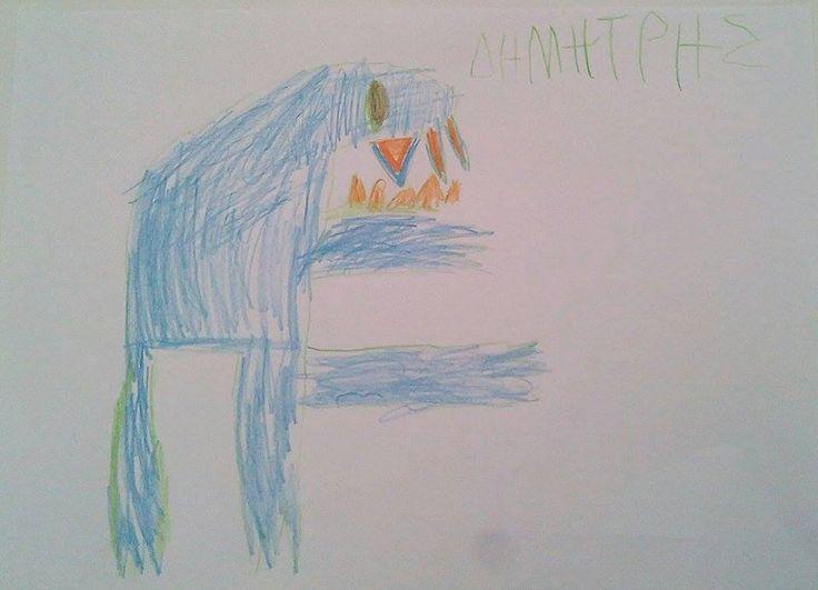Ο μικρός Δημήτρης μας ζωγράφισε και πάλι τον αγαπημένο του δεινόσαυρο! Για να έχει ο μικρός Δημητράκης γερά δοντάκια σαν ενός δεινόσαυρου -αλλά οχι τόσο καφέ- θα πρέπει να βρει την χαμένη του οδοντόβουρτσα και να τη χρησιμοποιεί κάθε πρωί και κάθε βράδυ! ;)