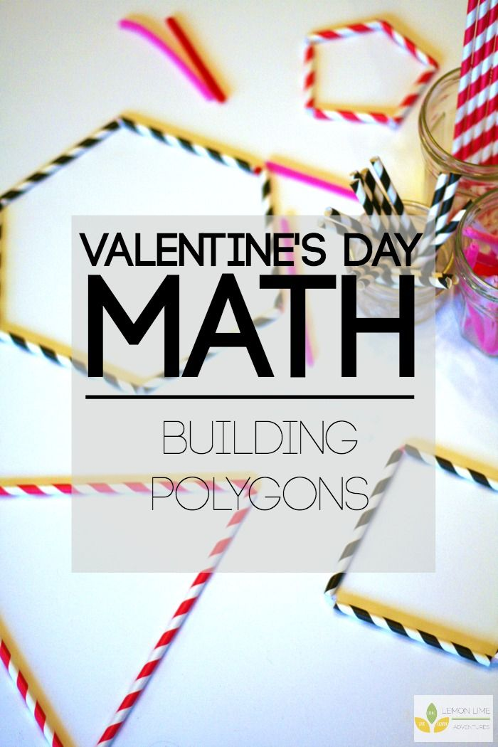 Valentines Day Math Building Polygons   What a great activity for hands on math!