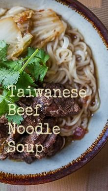 Quick & Easy Taiwanese Beef Noodle soup made with a pressure cooker
