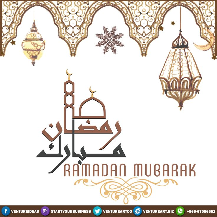 Ramadan Kareem! ‪#‎Happy‬ ‪#‎ramadan‬ ‪#‎kareem‬ ‪#‎fasting‬ ‪#‎holymonth‬ ‫#‏رمضان‬ ‫#‏مبارك‬ ‪#‎leading‬ ‪#‎opportunities‬ ‪#‎innovative‬ ‪#‎business‬ ‪#‎solutions‬ ‪#‎newmonth‬ ‪#‎new‬ ‪#‎start‬ ‪#‎picoftheday‬ ‪#‎l4l‬ ‪#‎like4like‬ ‪#‎june‬ #2016 ‪#‎2k16‬ ‫#‏ابدأ‬ ‫#‏مشروعك‬ ‫#‏الكويت‬ ‫#‏أبريل‬ ‫#‏ابدء‬ ‫#‏حلول‬ ‫#‏ريادةالاعمال‬