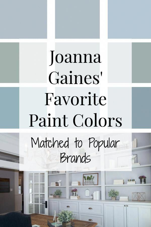 The Best Of Magnolia Homes Interior Paint Ideas Matched To Popul
