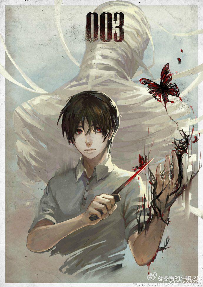 Ajin: Demi-human   Nagai Kei