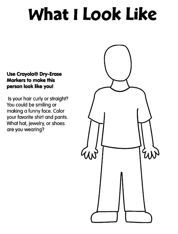 Child Body Outline Coloring Pages Body Outline Coloring Pages Free Coloring Pages