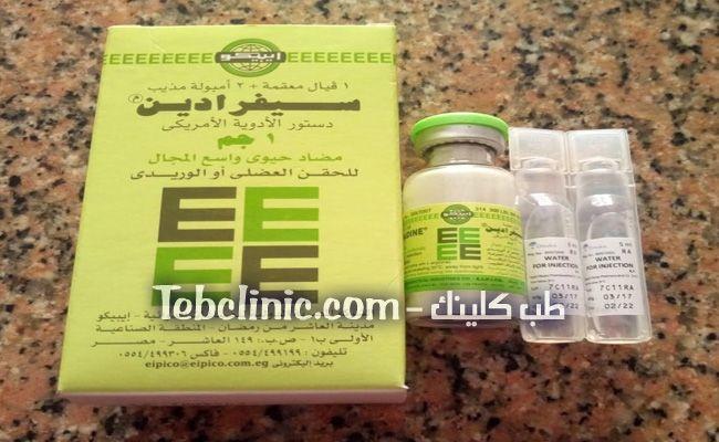 المضاد الحيوي لعلاج التهاب الشعب الهوائيه