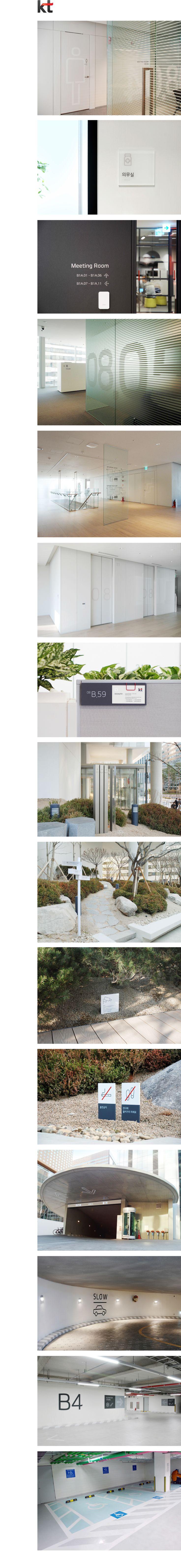 KT Olleh plex Signage Client : KT  http://atelierdesign.kr