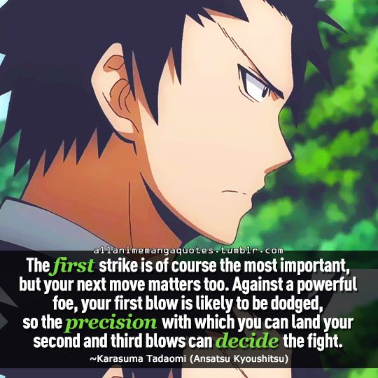994 Best Anime Quotes Images On Pinterest
