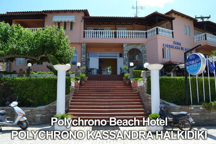 Καλό μήνα σε όλους :) :) #polychrono #beach #hotel