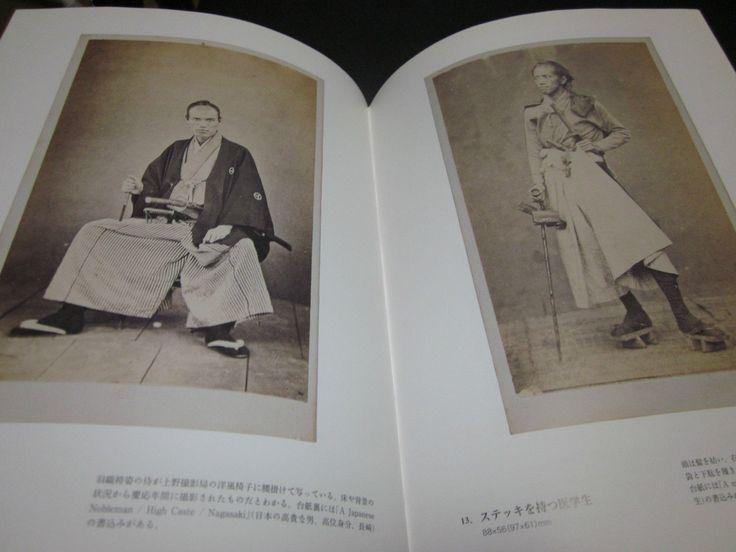 HIKOMA UENO Historical Photographs of SAMURAI GEISHA SUMO, very good 2006   in Книги, Другие книги   eBay