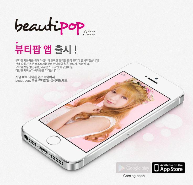 Introducing BeautiPop app!