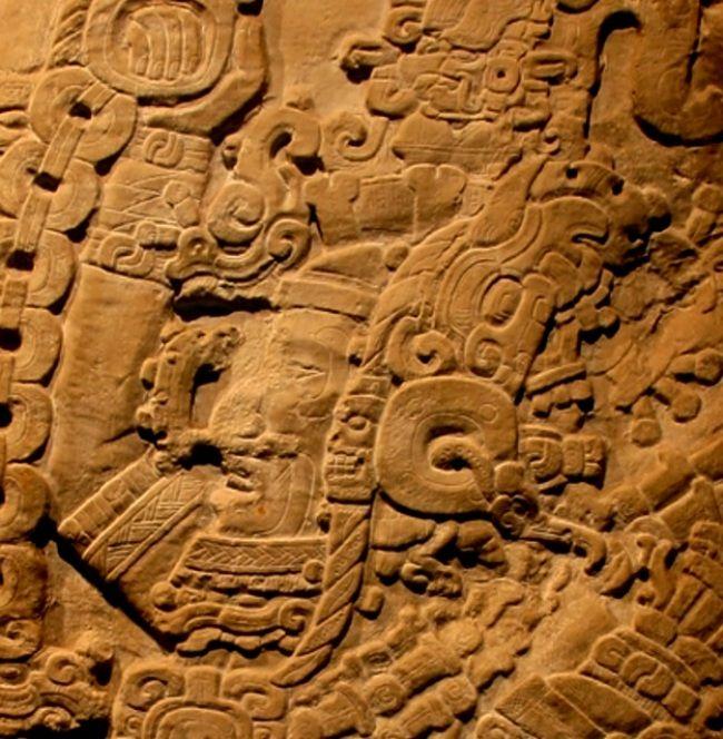 Antiguo arte Maya,