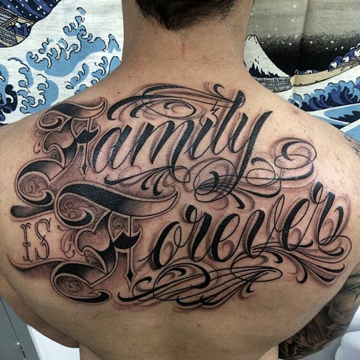 Family is Forever Tattoo
