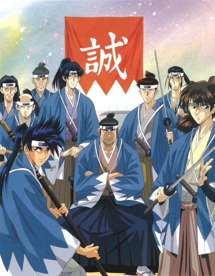 Wolves of Mibu, The 3rd Squad of the Shinsengumi (Newly Selected Corps) - special police corps of the Bakumatsu