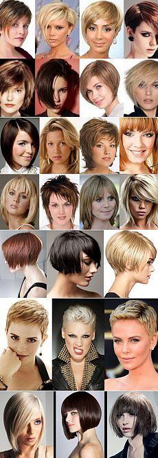 Стрижки на короткие волосы на Новый 2016 год  (ФОТО)
